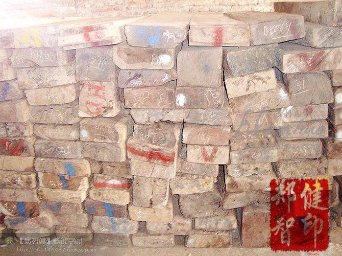 红酸枝板材2.jpg
