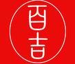 标志(百吉) 拷贝.jpg