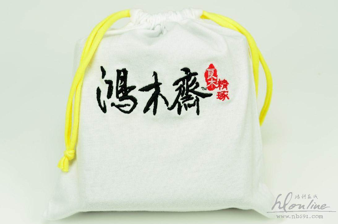鸿木斋精梳棉盘玩布袋.JPG