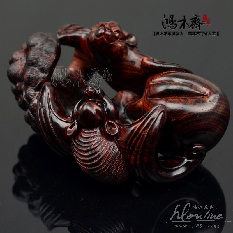 百吉雕刻海南黄花梨木极品紫油老料如意双福寿百吉把