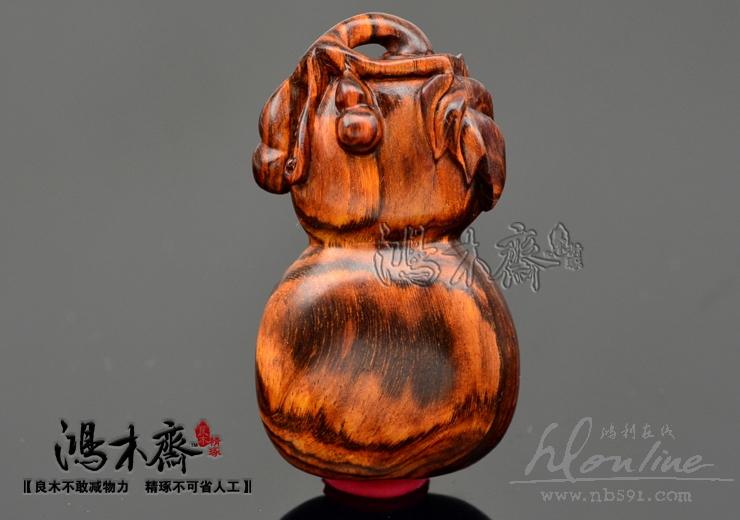 百吉雕刻葫芦福禄海南黄花梨糠梨老料手工雕刻葫芦海黄葫芦H1766已
