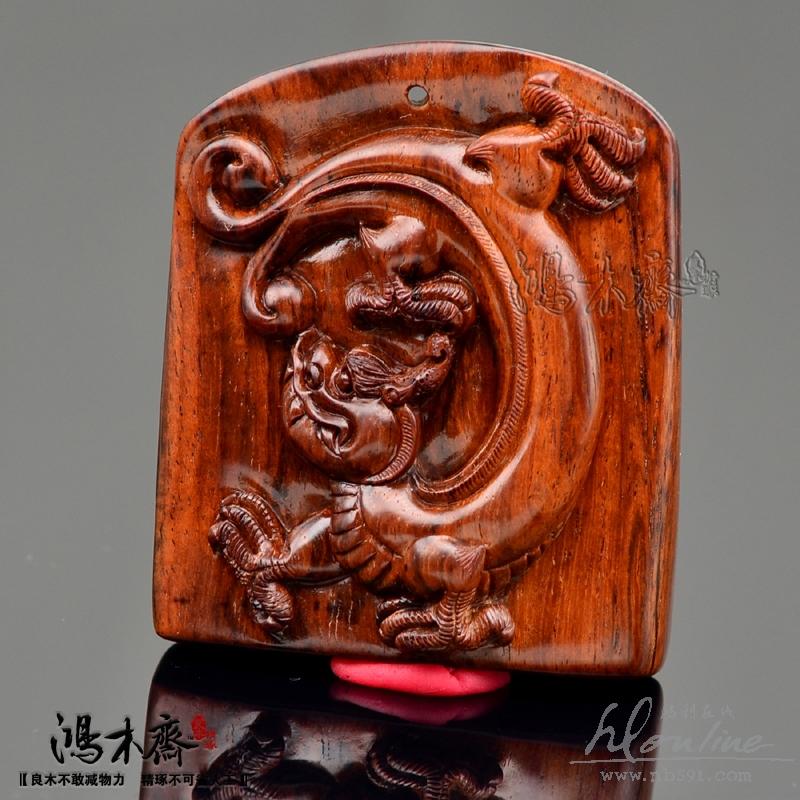 百吉雕刻螭龙无事牌海南黄花梨木雕手把件车钥匙配饰挂件高密度h1768