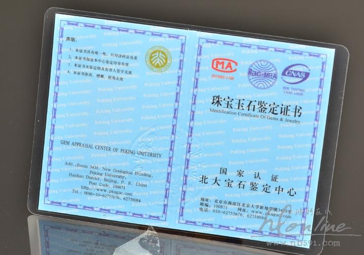 证书 (3).JPG
