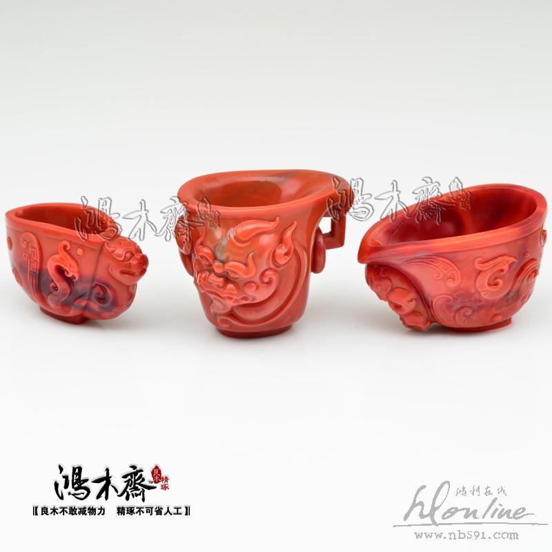 四川凉山南红爵杯 (1).JPG