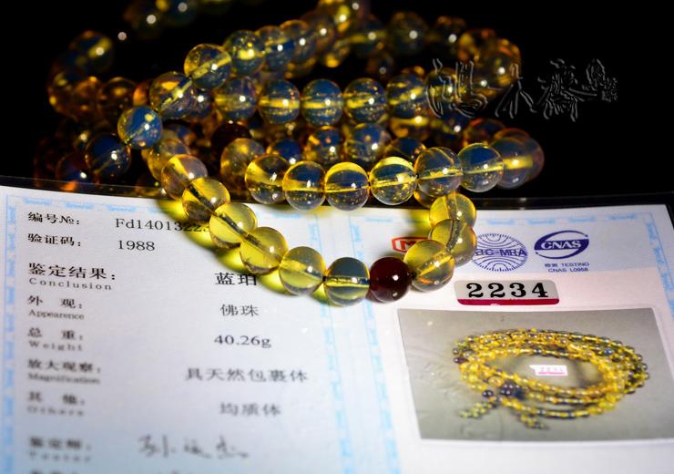 蓝珀手链108颗正宗净水缅甸蓝珀9MM极品包邮孤品证书HP73 (12).JPG
