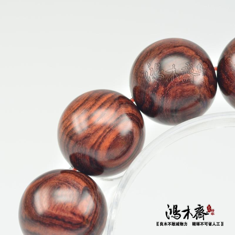 鸿木斋黄花梨手串19MM正宗海南西部高密度孤品沉水包邮H3266 (4).JPG