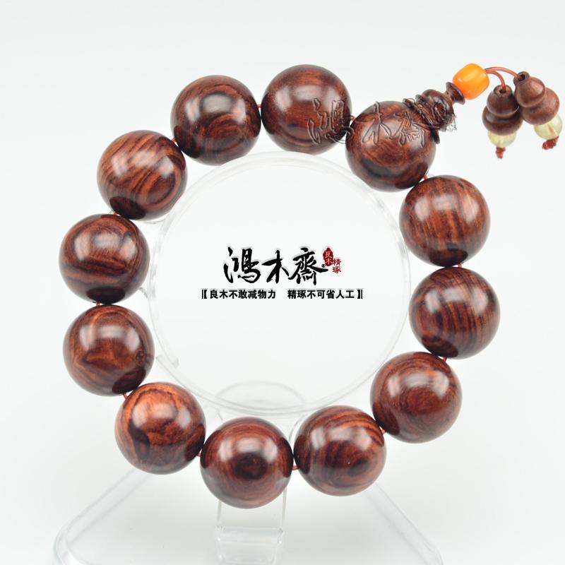 鸿木斋黄花梨手串19MM正宗海南西部高密度孤品沉水包邮H3266 (3).JPG
