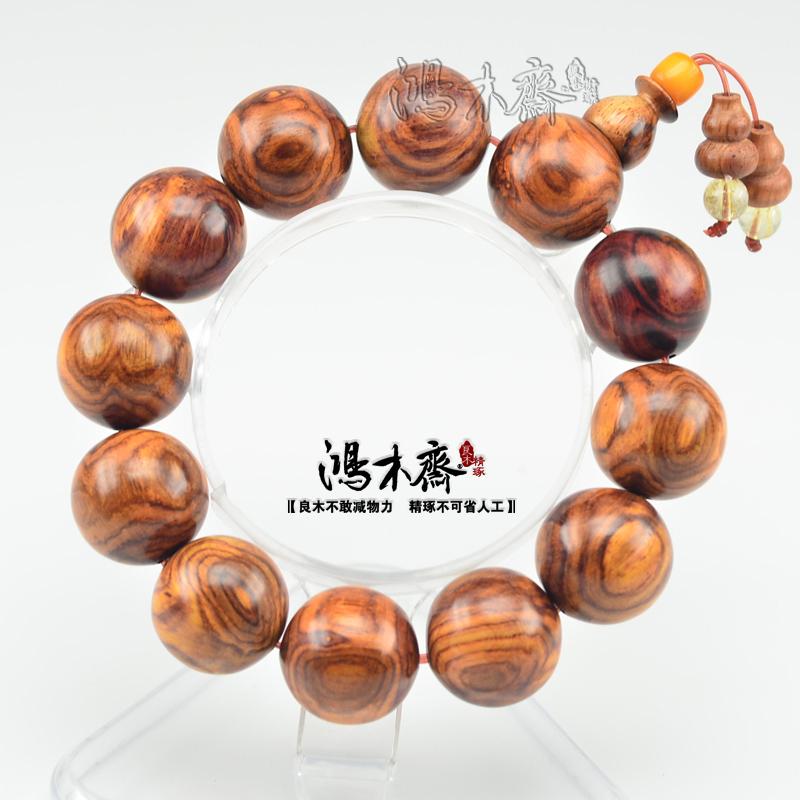 鸿木斋海黄糠梨手串19MM正宗海南西部老糠梨根料孤品包邮H3272 (3).JPG