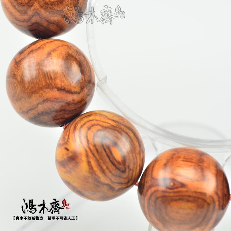鸿木斋海黄糠梨手串19MM正宗海南西部老糠梨根料孤品包邮H3272 (7).JPG
