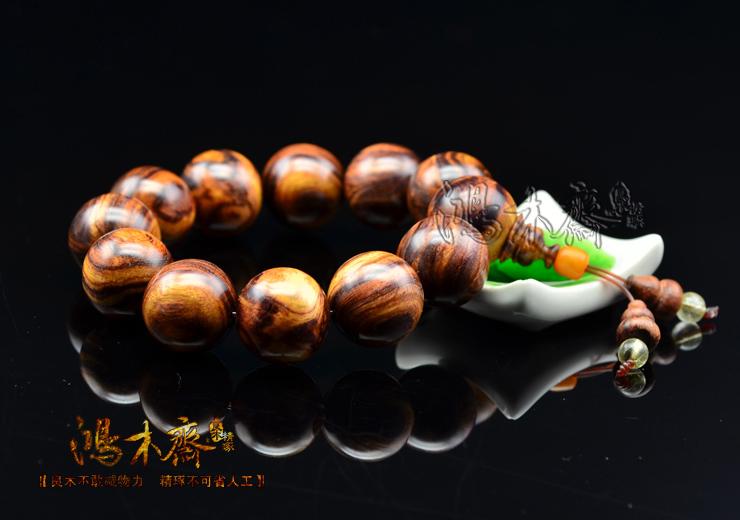 黄花梨手串H3302 (12).JPG