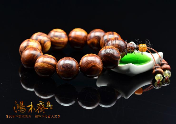 黄花梨手串H3303 (12).JPG