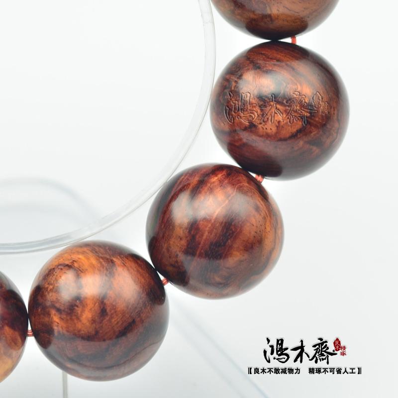 黄花梨手串H3320 (4).JPG