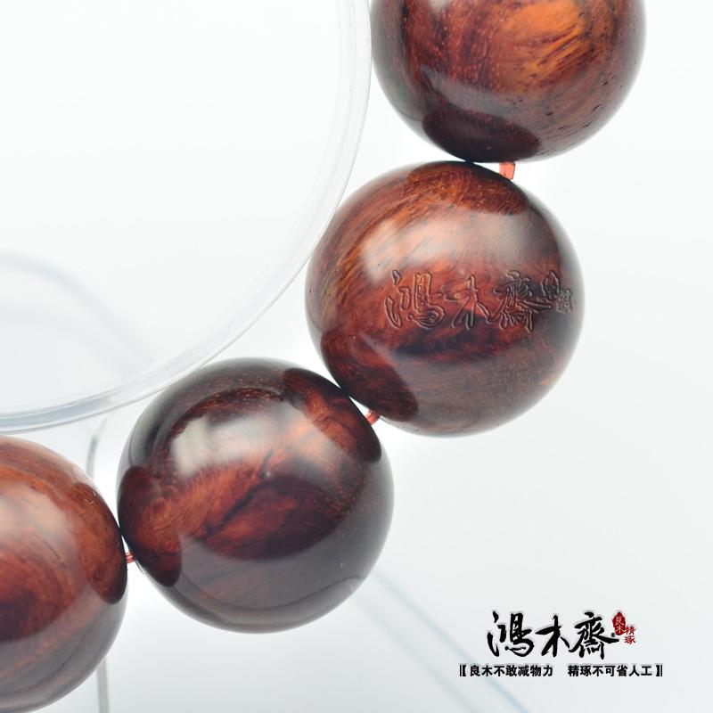 黄花梨手串H3328 (4).JPG