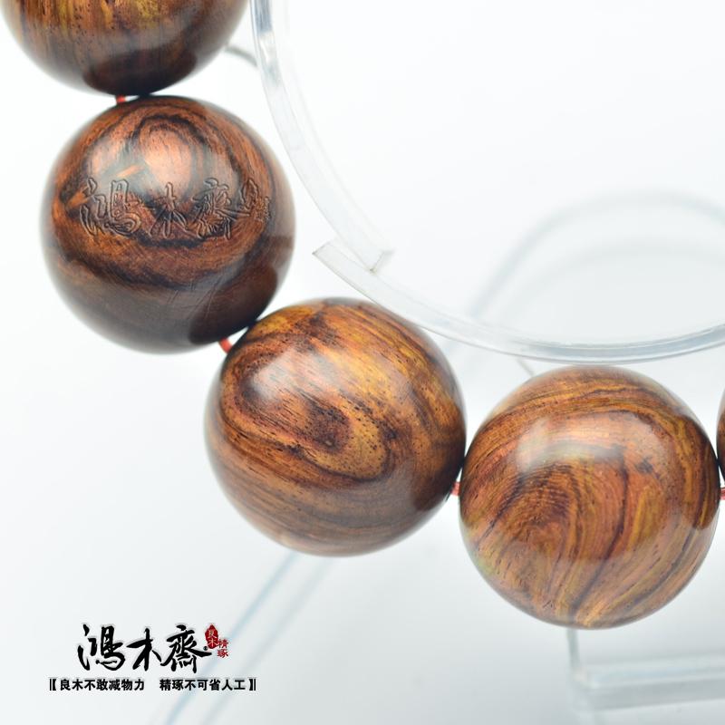 黄花梨手串H3346 (5).JPG