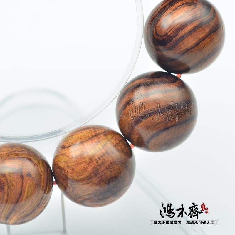 黄花梨手串H3346 (4).JPG