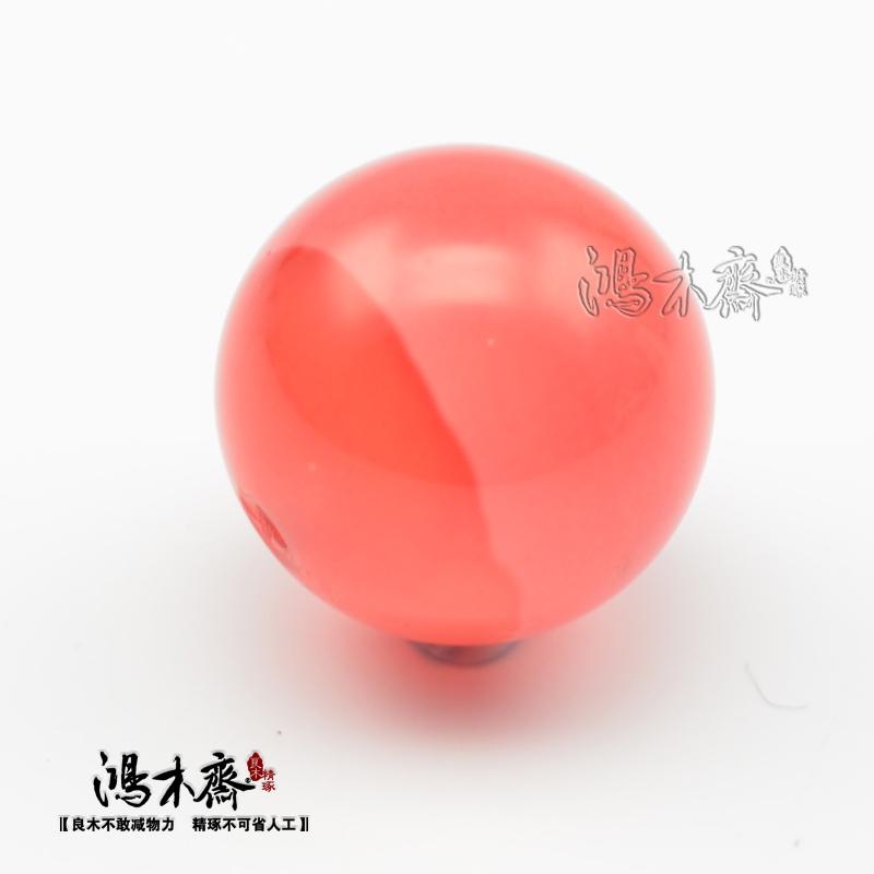 南红勒子N396 (3).JPG