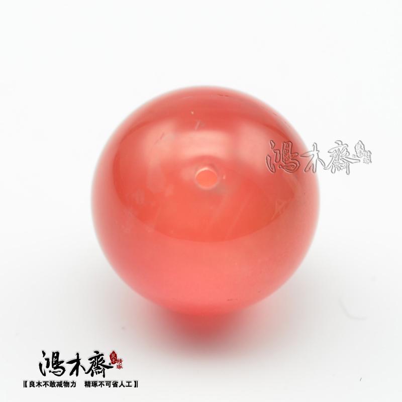 南红勒子N398 (3).JPG