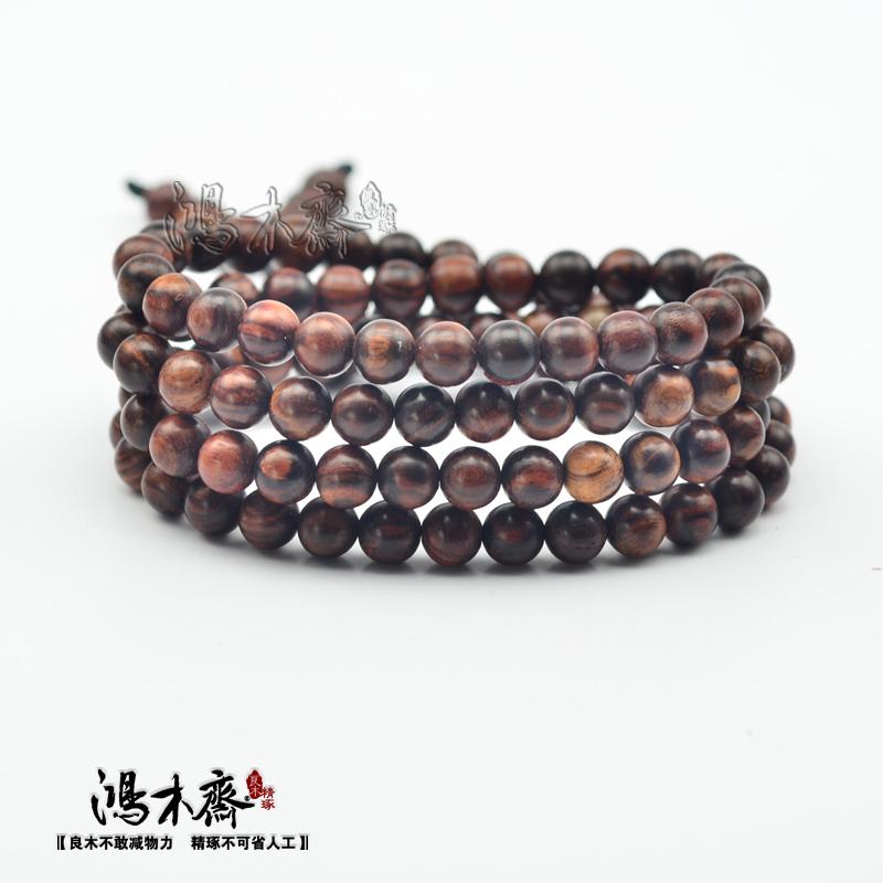 黄花梨手串3522 (4).JPG
