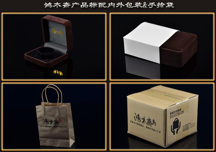鸿木斋手镯琥珀南红手串雕刻吊坠包装.jpg