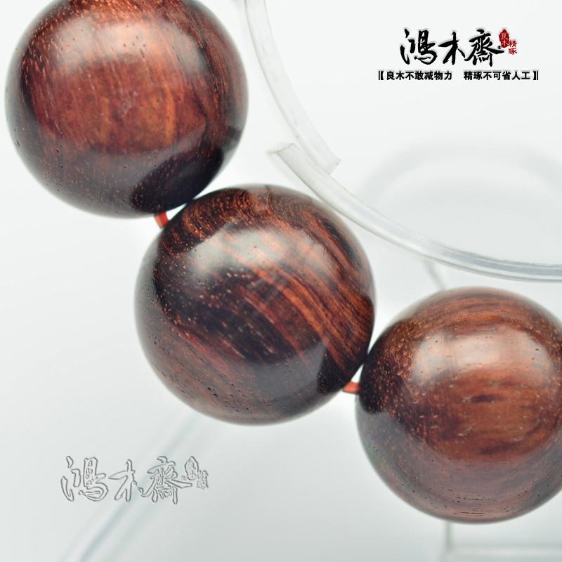 海黄手串H3665 (5).JPG