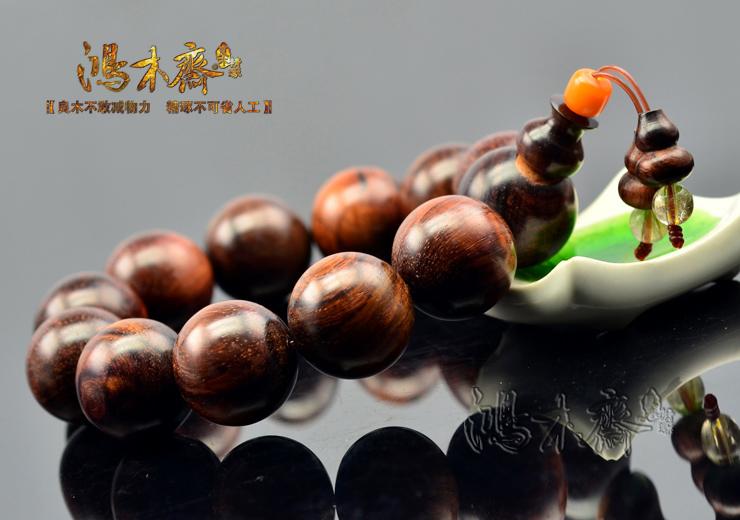 海黄手串H3665 (13).JPG