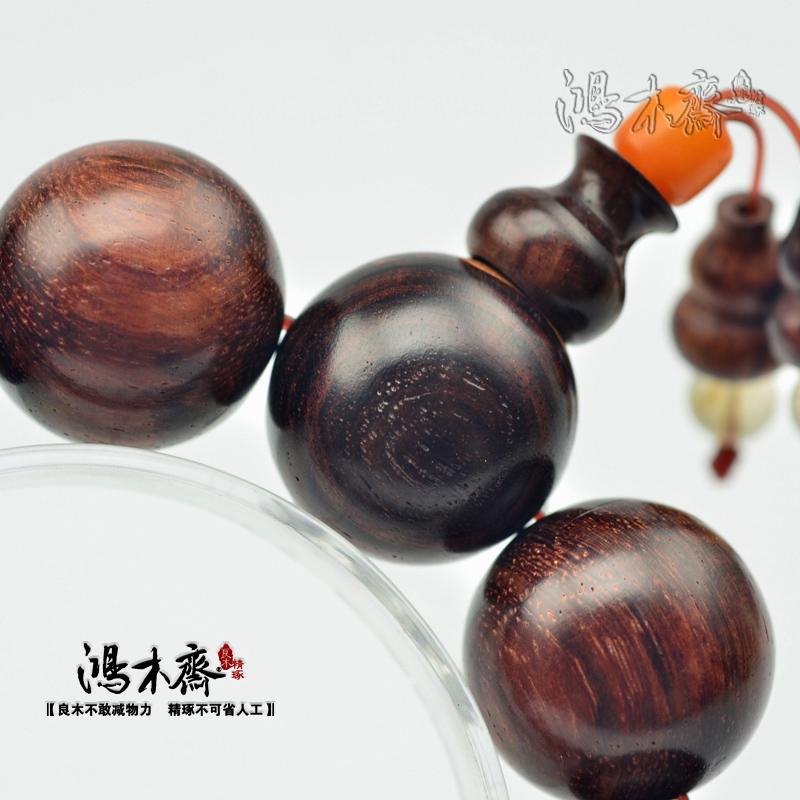 海黄手串H3665 (4).JPG