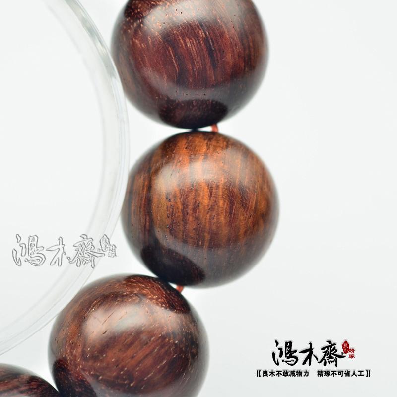 海黄手串H3665 (6).JPG