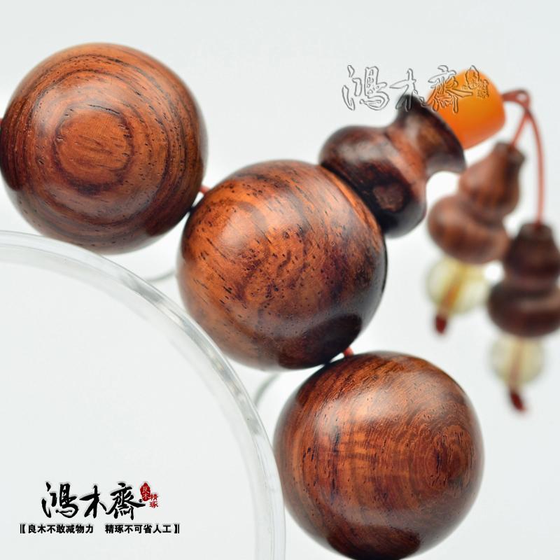 海黄手串H3666 (4).JPG