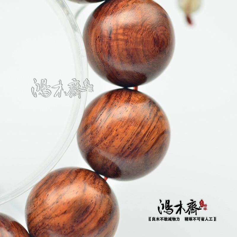 海黄手串H3666 (6).JPG