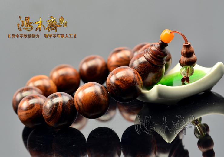 海黄手串H3667 (13).JPG