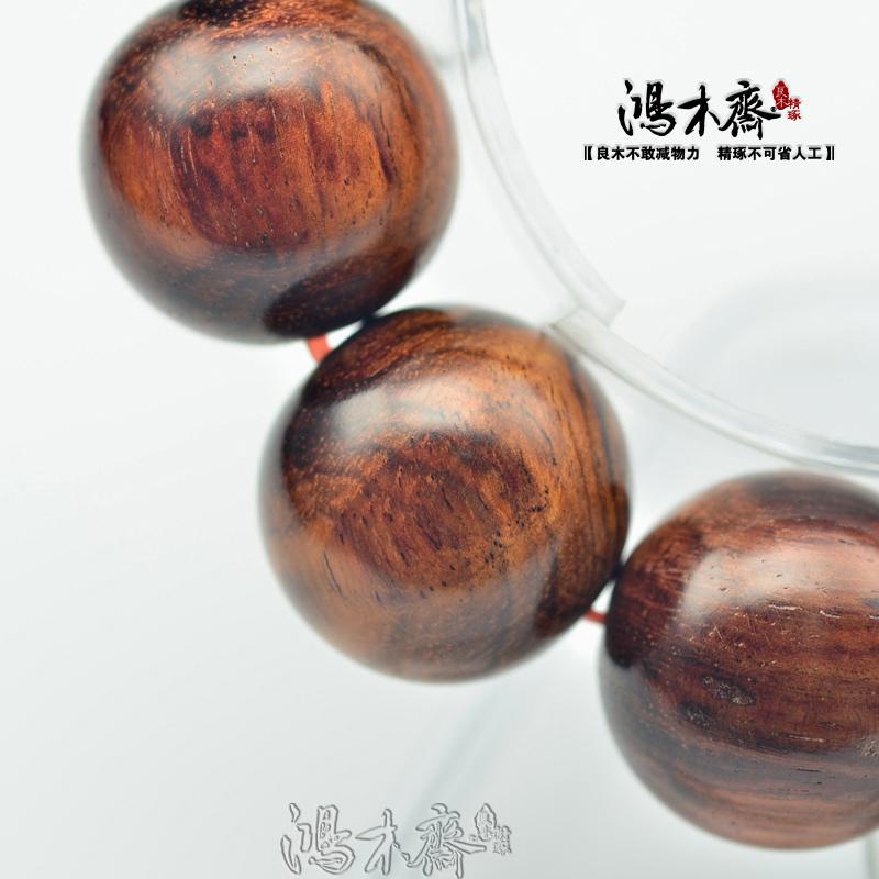 海黄手串H3667 (5).JPG