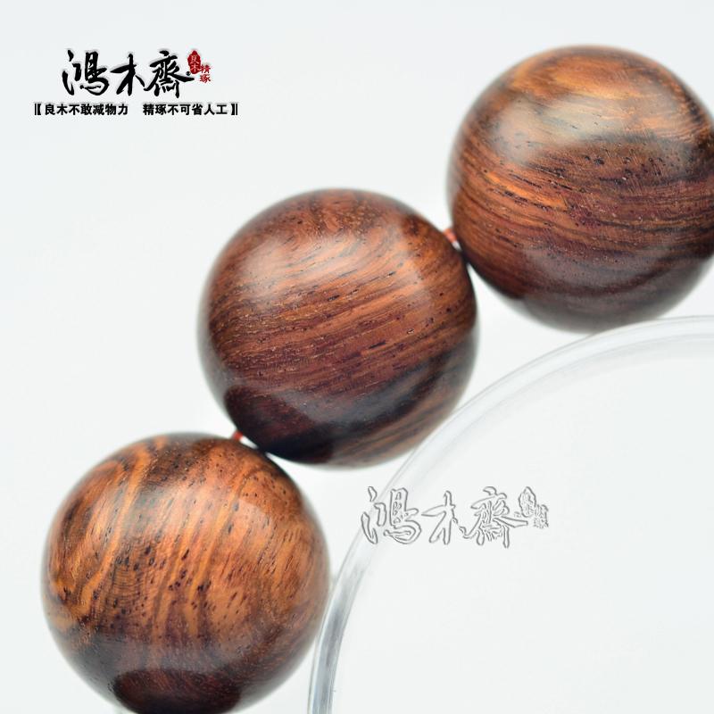 海黄手串H3668 (3).JPG