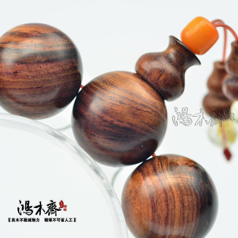 海黄手串H3668 (4).JPG