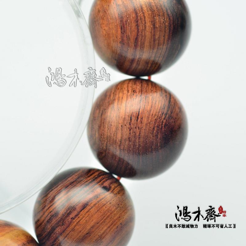 海黄手串H3668 (6).JPG