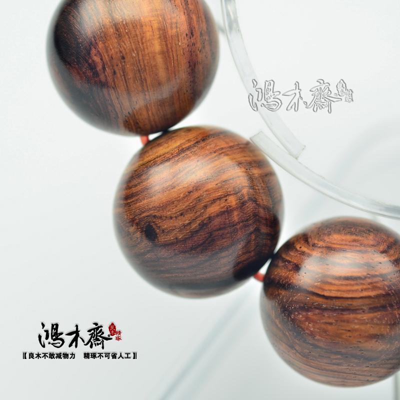 海黄手串H3668 (5).JPG