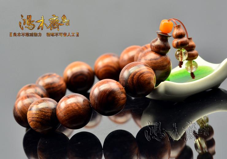 海黄手串H3668 (13).JPG