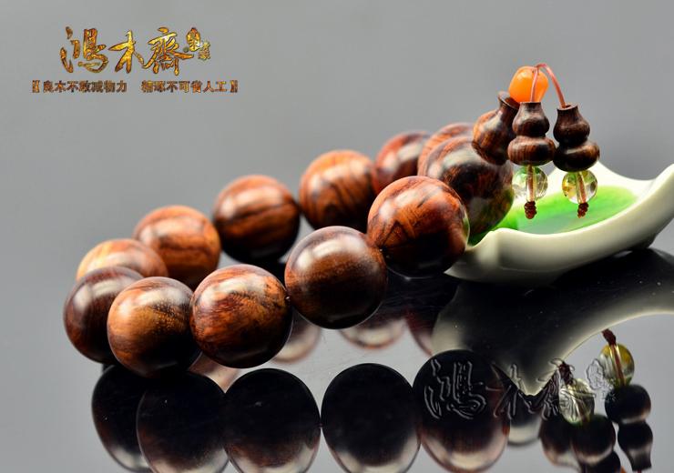 海黄手串H3669 (13).JPG