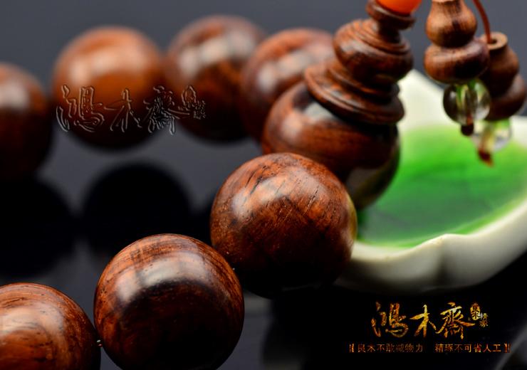 海黄手串H3671 (14).JPG
