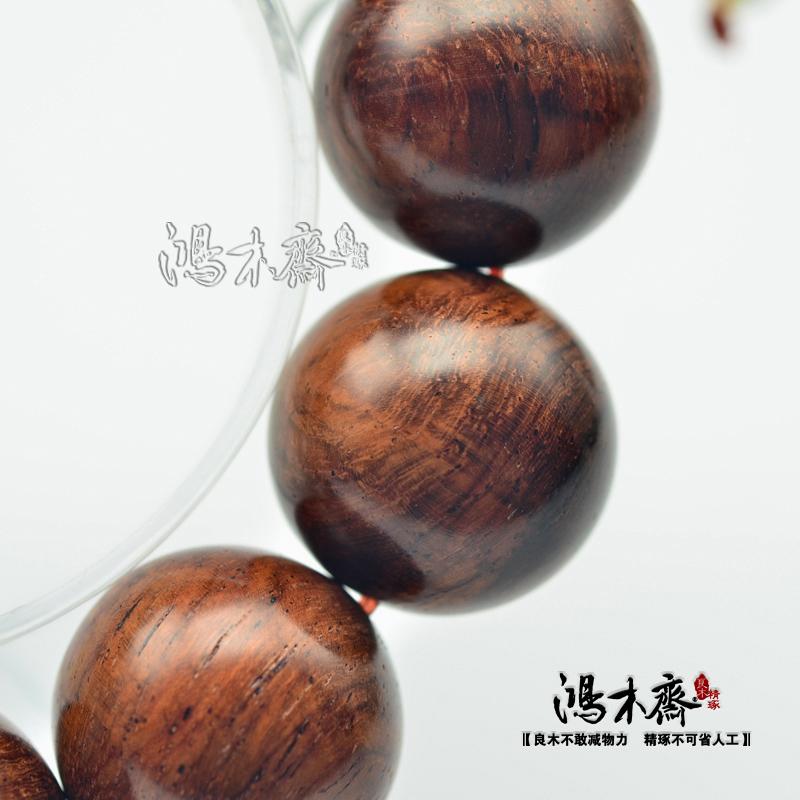 海黄手串H3671 (6).JPG