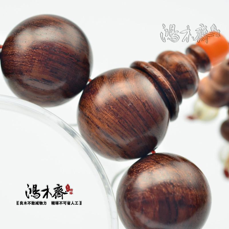海黄手串H3671 (4).JPG