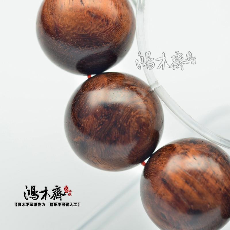 海黄手串H3671 (5).JPG