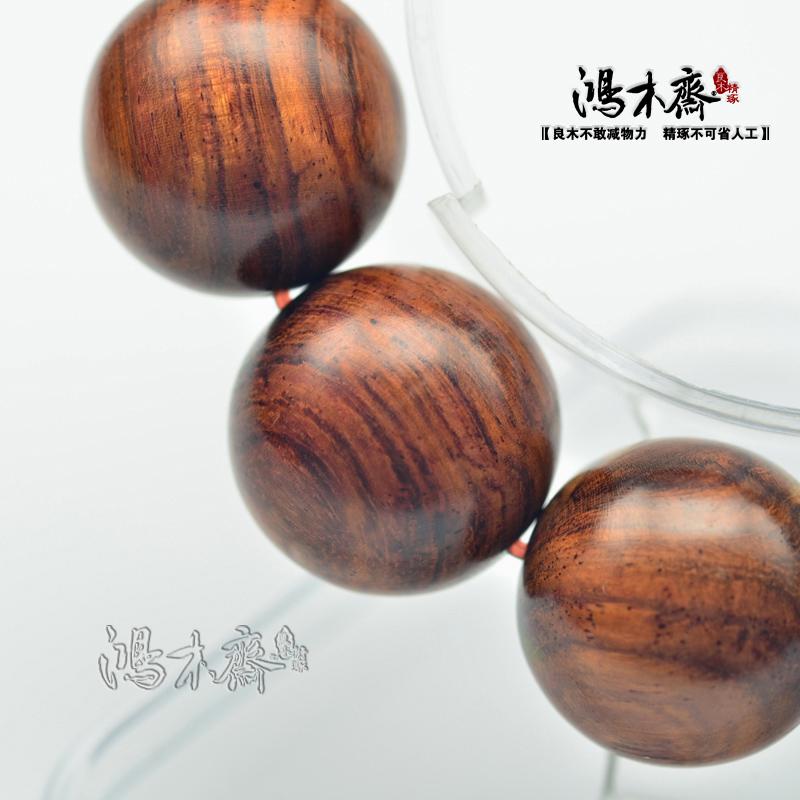 海黄手串H3672 (5).JPG