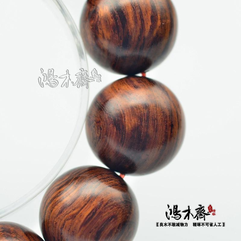 海黄手串H3672 (6).JPG