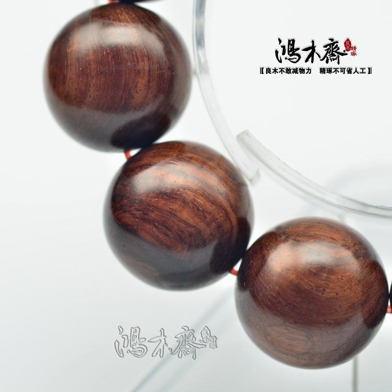 海黄手串H3673 (5).JPG