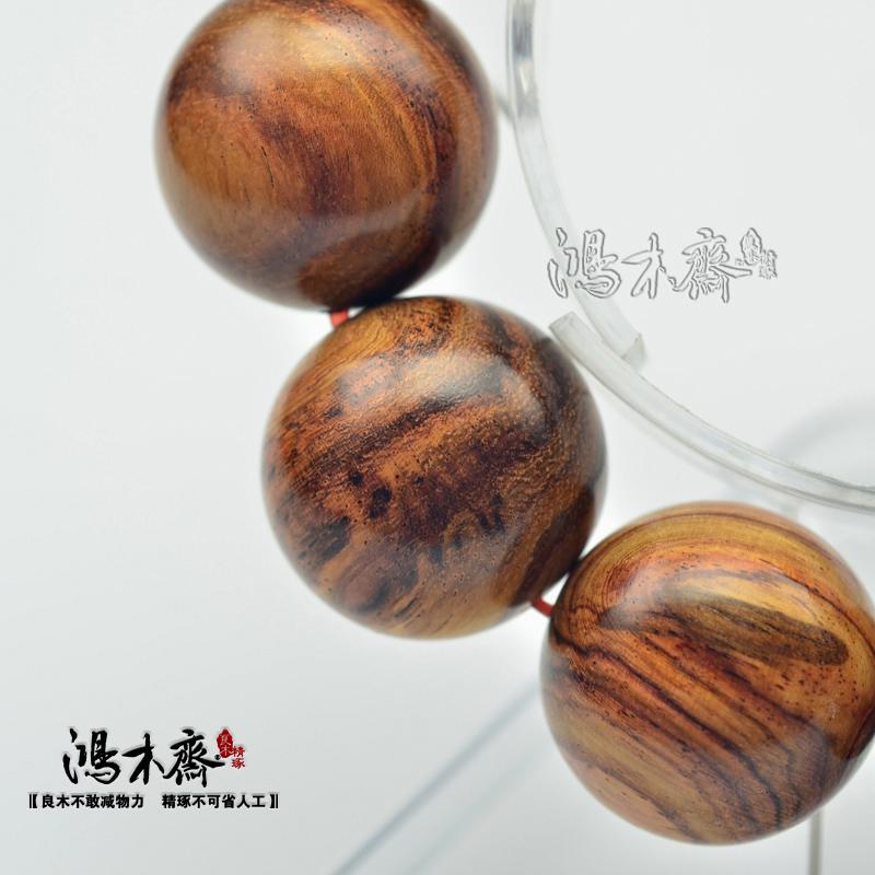 海黄手串H3675 (5).JPG