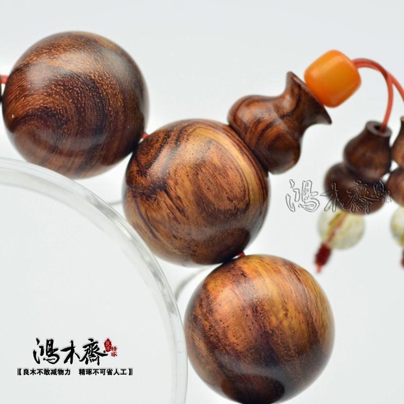海黄手串H3675 (4).JPG