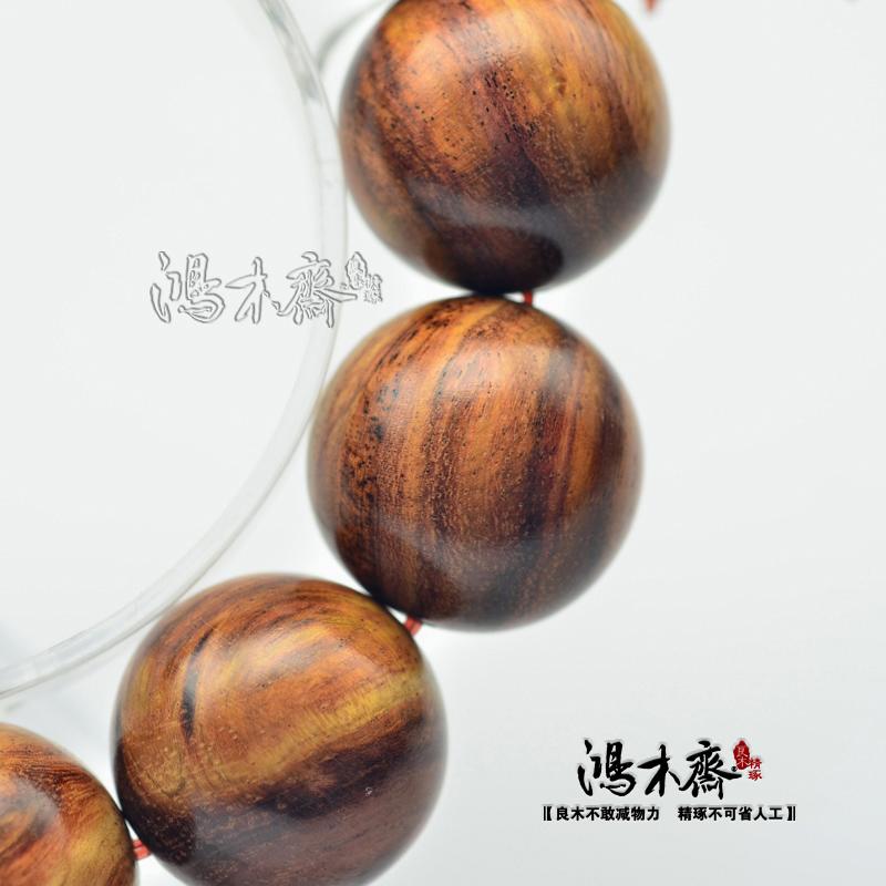 海黄手串H3675 (6).JPG