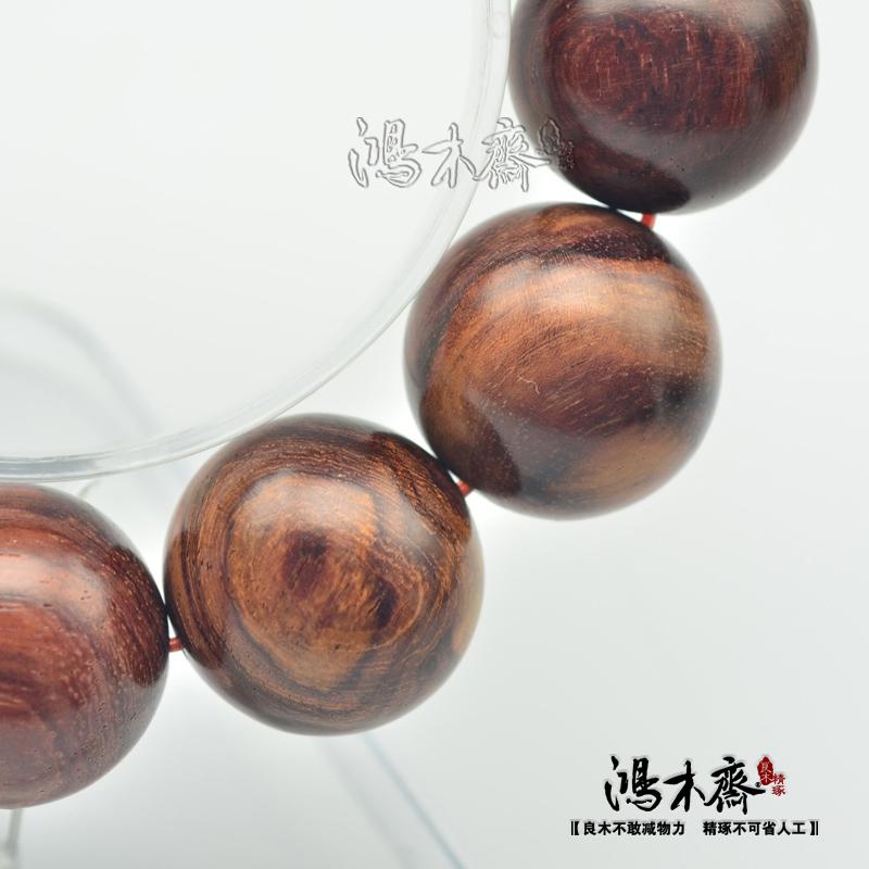 黄花梨手串H3680 (6).JPG