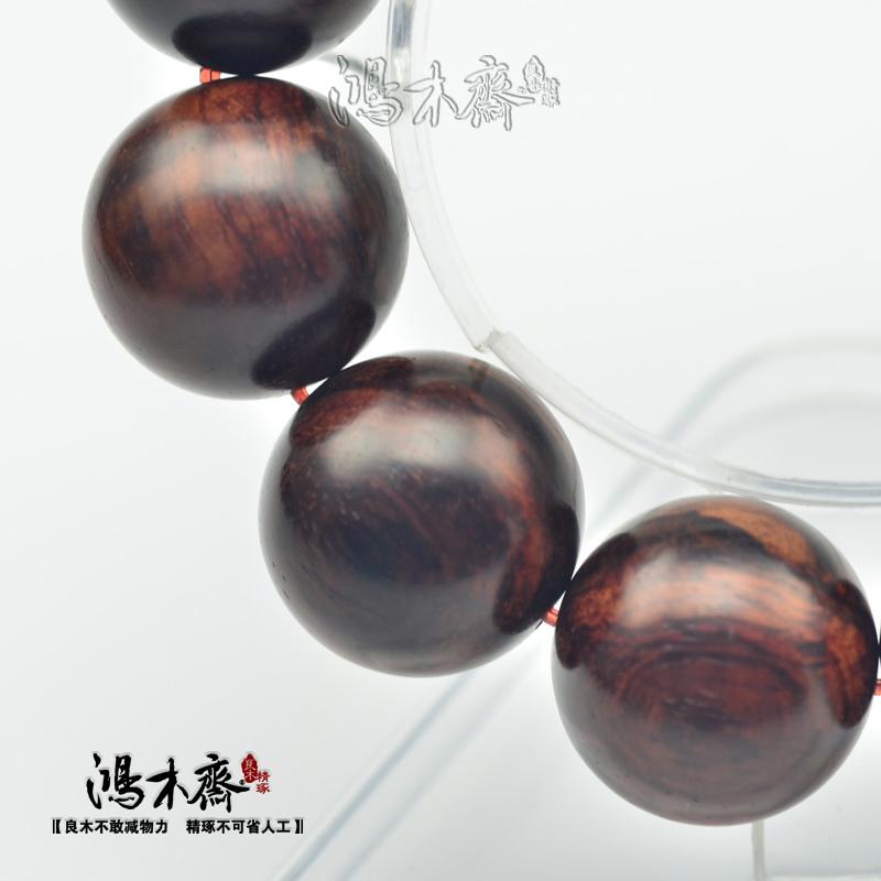 黄花梨手串H3682 (5).JPG