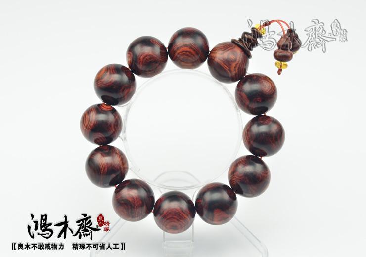 海南黄花梨手串H3738 (22).JPG
